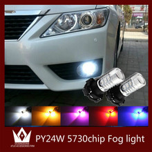 Guang Dian 1pcs Car Foglight Fog lamp LED Fog Lights High Bright high power PY24W 5730 15smd 7.5w 6000k White car covers(China (Mainland))