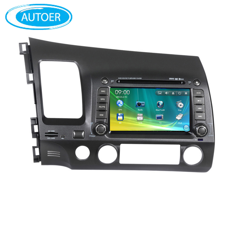 7 inch screen 2 DIN Car DVD player Radio stereo for Honda Civic with SWC BT USB DVD GPS analog TV free map ipod remote control(China (Mainland))