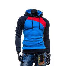Mens sweat suits hoddies man hooded clothing Brand New Men's Designer,sport hip hop basket vetement homme ropa hombre cremallera