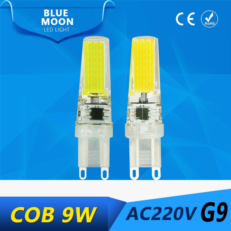 Blue Moon 2016 new dimmer LED G9 Lamp Bullb 220V dimmable12W COB SMD LED Lighting Lights replace Halogen Spotlight Chandelier(China (Mainland))