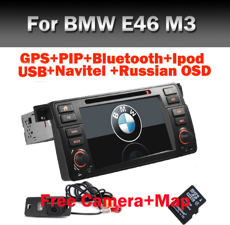 Best Quality Car DVD GPS Navigation for BMW E46 DVD GPS Bluetooth Radio RDS USB IPOD Steering wheel Control Free 4G Map Gift(China (Mainland))