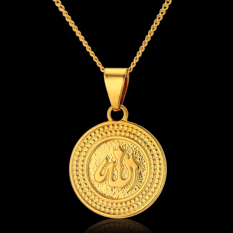 Wholesale Allah Necklace, Birthday Gifts For Girls Women Men,18K Gold Plated Allah Pendant Necklace With Chain, Islamic Jewelry(China (Mainland))