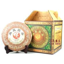 Puer black tea round Chinese yunnan puerh 357g health care pu-erh green food discount - Toplife Co.,Ltd. store