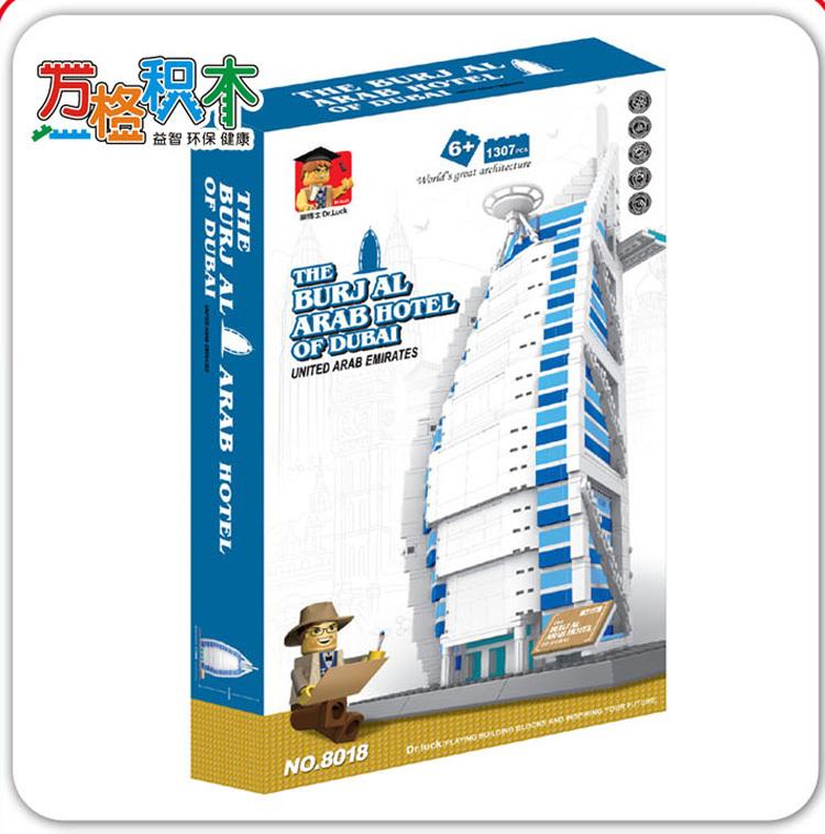 Without box Burgal Arab hotel of Dubai Wange 8018 1307pcs building block 3D DIY assembling toy birthday gift Free Shipping<br><br>Aliexpress