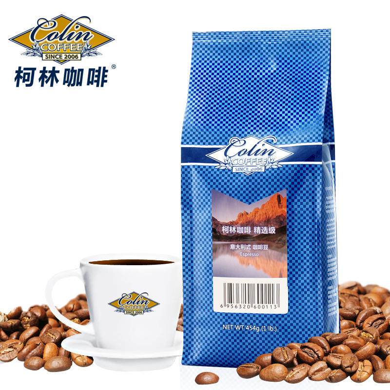 Eucommia Tea Free Shipping Collin Italian Style Freshly Roasted Coffee Beans South America Imported Depth Baking