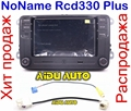 RCD330 Plus MIB UI Radio For Golf 5 6 Jetta CC Tiguan Passat Polo
