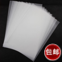 A4 Laser Print Tracing Paper 73g Transfer Paper Cellophane Paper For Spray Ink Printing CAD Mapper Free Shipping 50sheet/lot(China (Mainland))