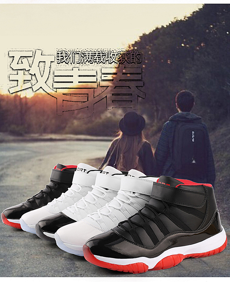 2016 New style Men And Women Cool Air Basket-ball Shoe Lovers Runner Casual Shoe trainers basket sneakes gym shoe unsex(China (Mainland))