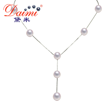 [Daimi] Tassels Pendant Necklace 8-9mm Natural Freshwater Pearl White Color Nearly Round Brand Jewelry IRIS