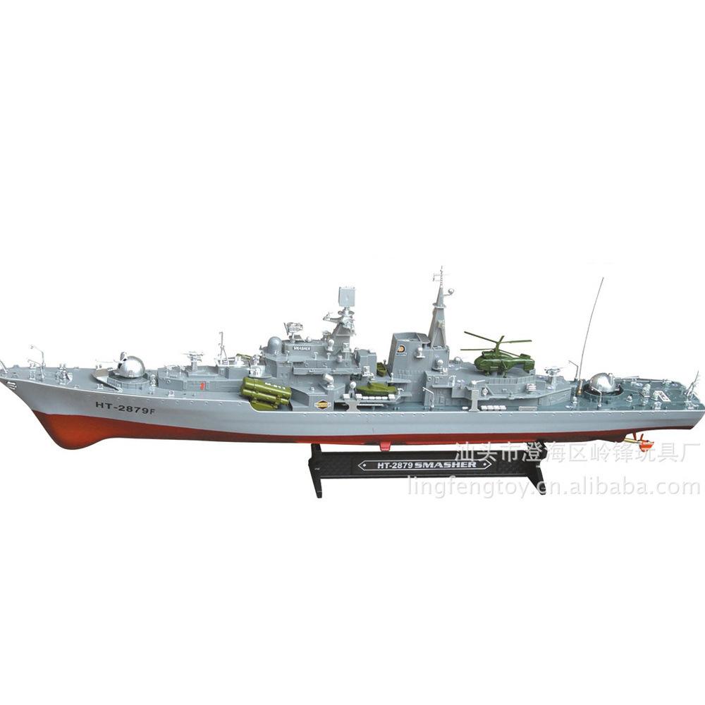 Крис Шант Современные Военные Корабли Скачать