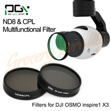 PGY ND8&CPL 2in1 Multi-function AGC Lens Filter For DJI OSMO X3 inspire1 gimbal Camera Quadcopter drone parts accessories