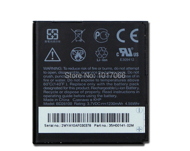 2pcs Retail BD26100 battery for HTC G10,A9191, Desire HD, Surround, T8788, T9188, T9199+free shipping Track number(China (Mainland))