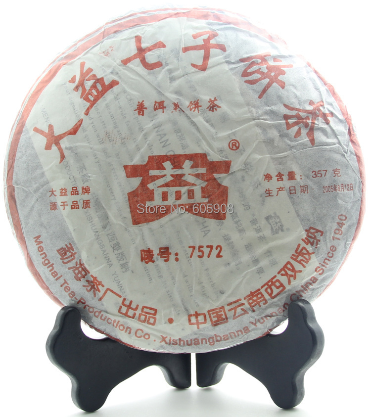 7572 Menghai 2005 Year Dayi Puer Tea Ripe 50g 1 76 oz loose sample