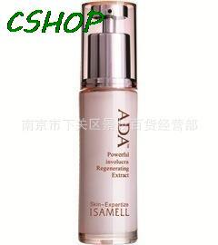 perfumes and fragrances of brand originals Didai power repair coating reconstruction Essence 40ml care(China (Mainland))