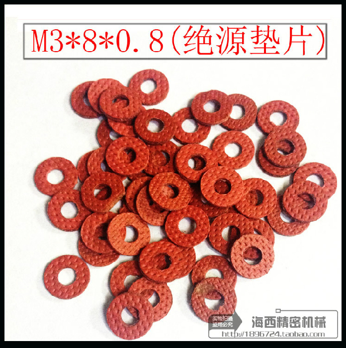 M3 screws insulating spacer shims red steel, paper gaskets red paper meson must source inside diameter of 3mm * 8mm flat washer(China (Mainland))