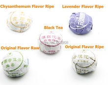 15 kinds 15 pcs Different Flavor Yunnan Mini Tuo Puer Pu erh Tea