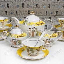 Free shipping, Business gift 21 red tea set glaze bone china coffee quality ceramic coffee set