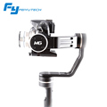 Newest Item FeiyuTech MG gimbal for Panasonnic GH4 Sony NEX 7 FY MG PK Beholder Nebula