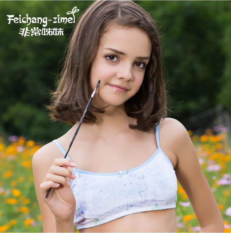 порнопорно фото молоденькие бельё