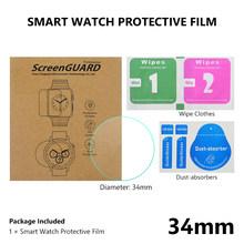 23-46mm מזג זכוכית אנטי לדפוק HD קדמי מגן חכם שעון עבור Ticwatch 2/s /e/פרו(China)