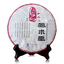 Pu er cooked tea extra long 360g ask any girl tea ripe round  cake tea