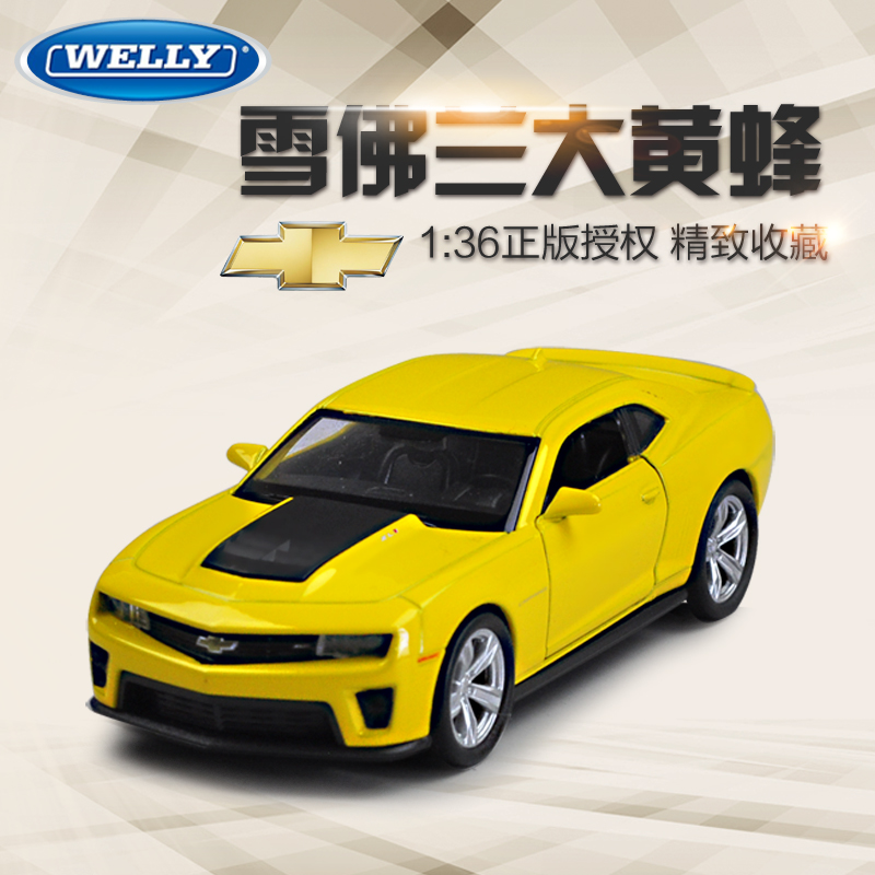 Brand New WELLY 1/36 Scale Pull Back Car Toys Chevrolet Camaro Diecast Metal Car Model Toy For Gift/Kids -Free Shipping(China (Mainland))