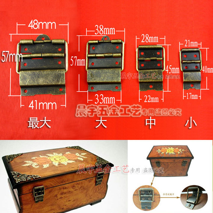 21*40*17MM 50pcs antique brass wooden jewelry box hinges small box cabinet bronze hinge hardware accessoreis(China (Mainland))