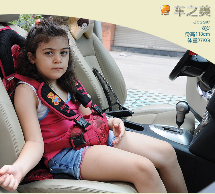Toddler car seat Chinese Goods Catalog ChinaPricesnet : Hot Selling Beautiful Baby Portable Toddler Car Seat for Cheap Sale 0 12 Years Old Lovely from chinaprices.net size 750 x 679 jpeg 450kB