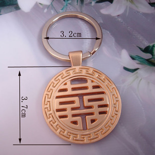 chinese style metal keychain for women female novelty items cute key ring for men souvenir valentine gift wholesale promotion(China (Mainland))