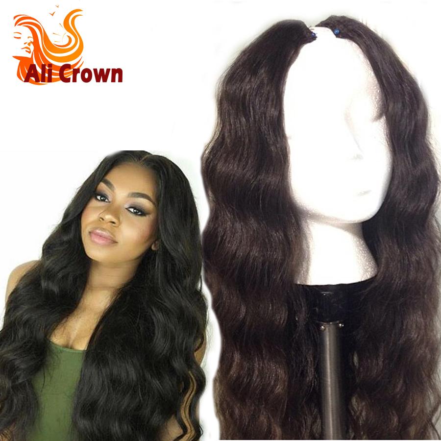 10a Brazilian U Part Wig Human Hair U Part Loose Wave Wigs