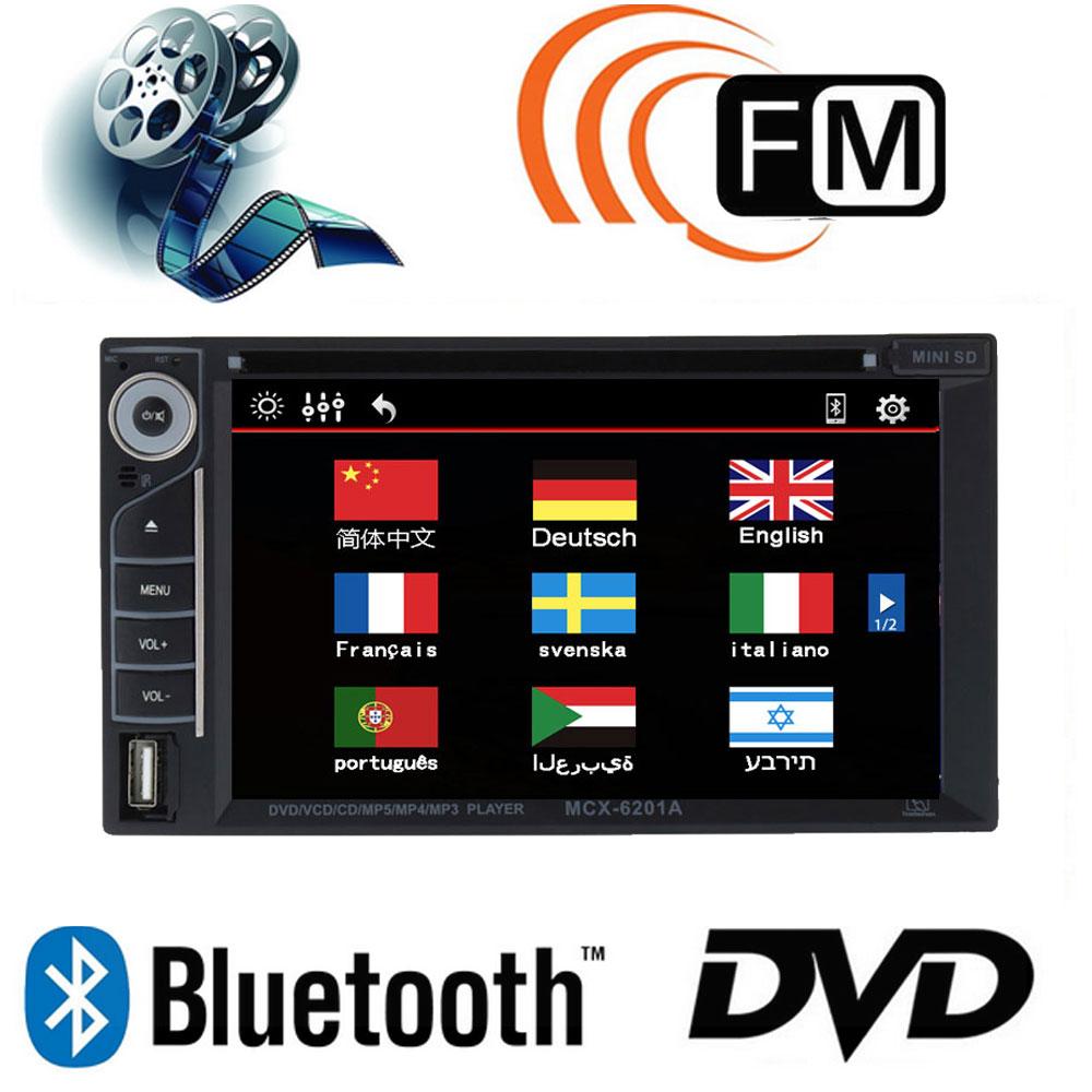 6.2 Inch Universal 2 Din Car DVD/USB/SD/VCDMP5/MP4/MP3 Player Handfree Bluetooth FM/AM Radio RDS German/Russian/Spanish/French(China (Mainland))