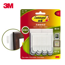 3M Command Damage-Free Picture & Frame Hanging Strips command strips command hook Removable Wall Sticker for Home Decor(China (Mainland))