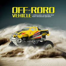 Mini RC Car 8013 High Speed Remote Control Cars 2.4V 2.4G RC Model Off-Road Vehicles Desert Truck(China (Mainland))