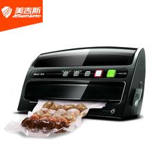 Free shipping vacuum packaging machine vacuum machine dry small household vacuum sealing machine MS1160
