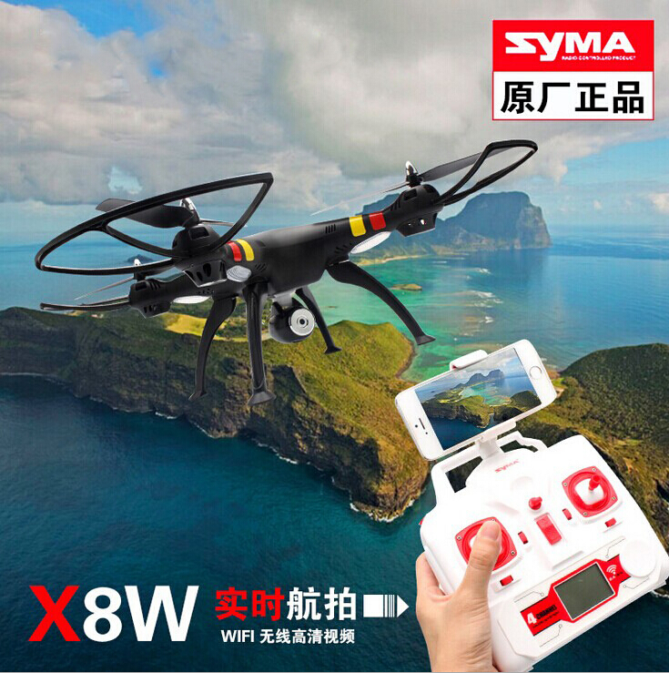Professional Aerial remote control toys rc Helicopter SYMA X8w quadcopter drone with 2.0 MP HD camera SLR camera(China (Mainland))