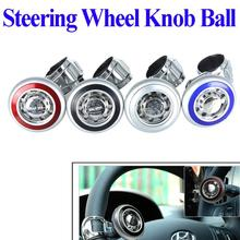 Car Steering Wheel Knob Ball Hand Control Power Handle Grip Spinner Silver Blue Red Black free shipping wholesale(China (Mainland))