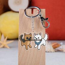 لطيف اليابانية شيبا Inu المفاتيح الإبداعية الكرتون الاكريليك الكلب حلقات المفاتيح للأطفال والأصدقاء الهدايا(China)