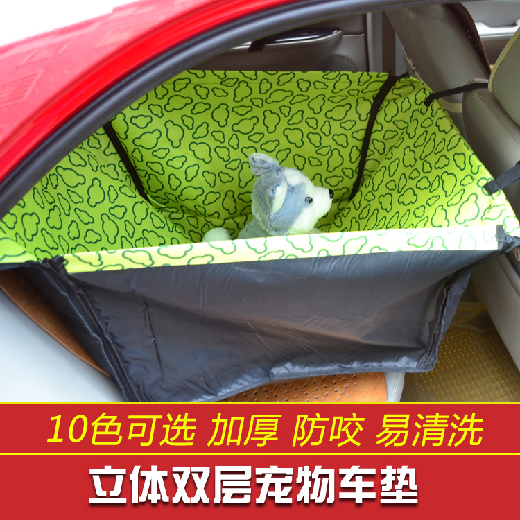 Free Shipping 2015 Fashion Pet Dog Carrier Bag Backpack Nylon Cat Car Booster Seat For Dogs Bolsos Transporte Perros(China (Mainland))
