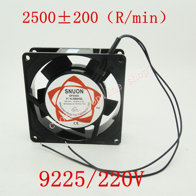 Free Shipping SNUON AC 220V 9225 fan Cabinet AC cooling fan 92x92x25mm(China (Mainland))
