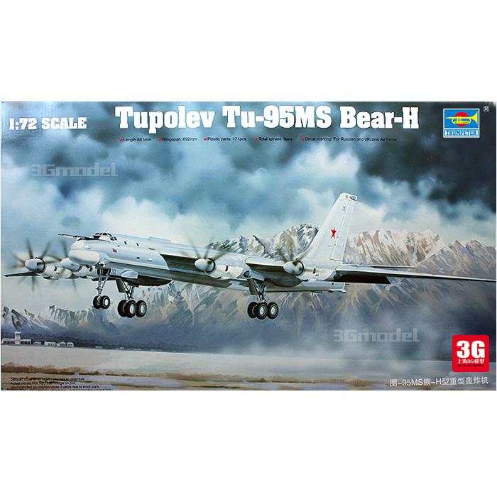 Trumpeter 01601 Model 1/72 Figure -95MS bear -H type heavy bomber<br><br>Aliexpress