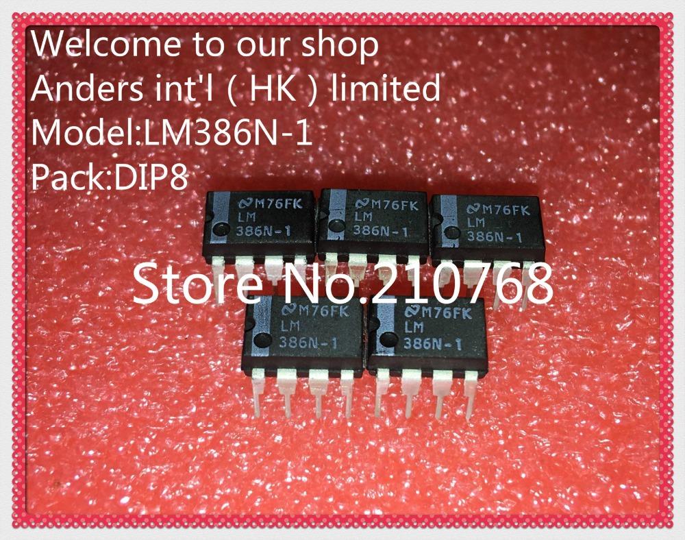 50pcs/lot LM386N-1 LM386N LM386 DIP8(China (Mainland))
