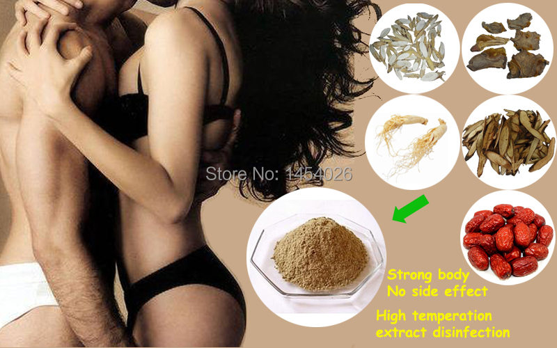 Sex Enhance Powder for Men, Better Stamina and Lubrication for Sex, Create More Interest for Sexual Experience for Men(China (Mainland))