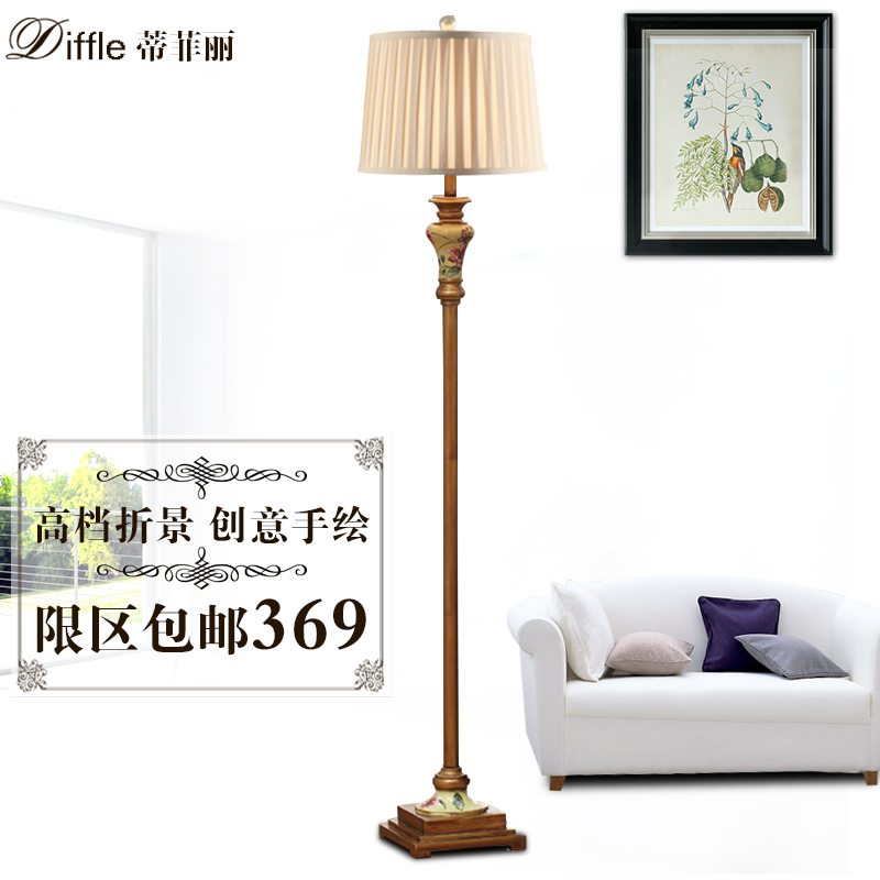 Creative Hand Painted European Style Floor Lamp Living Room Luxury American Country Standing