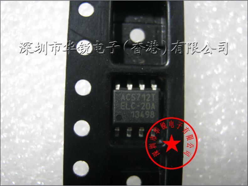 RV4141AM RV4141 FSC low power ground fault circuit interrupter(China (Mainland))