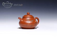 Yixing purple clay painting PANHU teapot zisha sand tea pot kungfu set 240ml JN1312