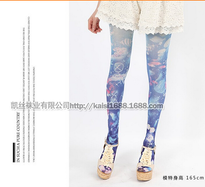 2015 Direct Selling Rushed Velour Digital Printing Trade Sources Sky Jellyfish Sexy stocking /tight Swim Professional(China (Mainland))