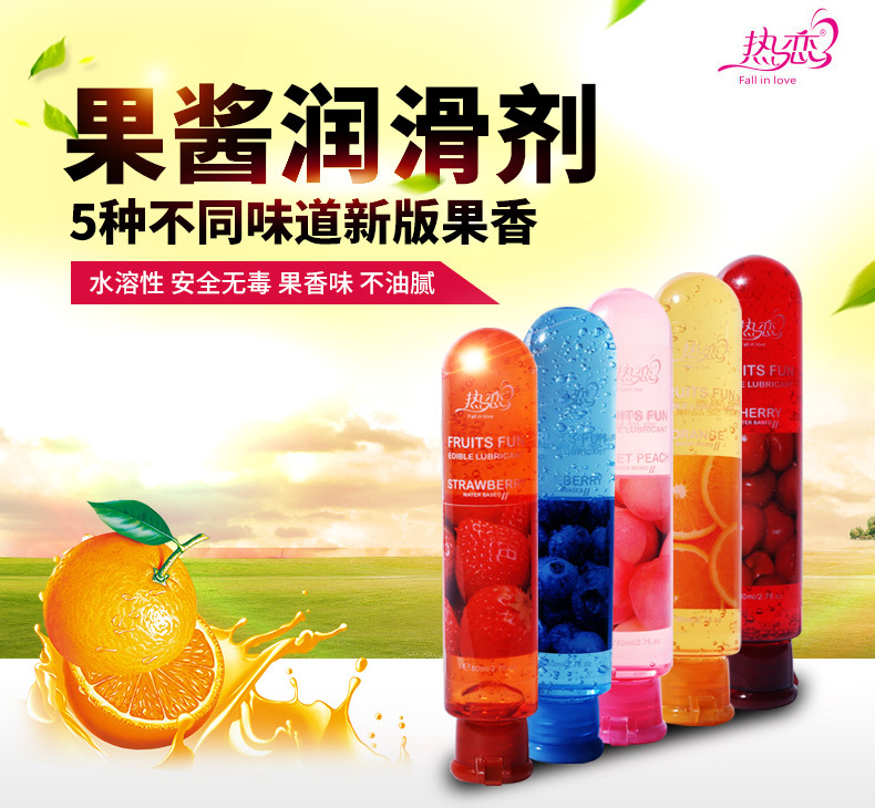 Five kinds of taste oral sex lubricant body oil 80ml water-base lubrication for sex 80ml/bottle sex products