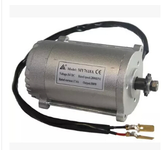 MY7618 600W 36V brushed high-speed motor with pulley ,4 wheel electric scooter motor ,electric bicycle magnetic motor(China (Mainland))
