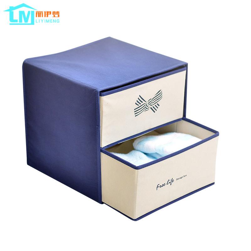 LIYIMENG 1Set Underwear Container Folding Storage Toy Boxes Bra Underwear Closet Organizer Drawer Divider Collection Cloth Bins(China (Mainland))