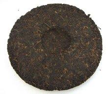 2001 357g One Hundred Old Brand Cake Pu Er Tea Ripe Old Craft Brewing Pu Er
